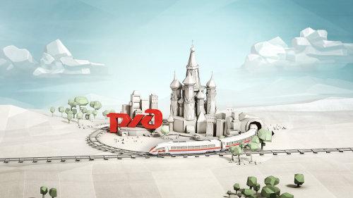 Russian railways project for CNN