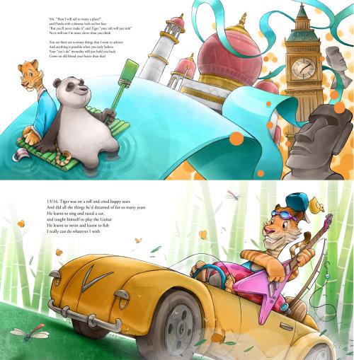 Book cover panda and buildings