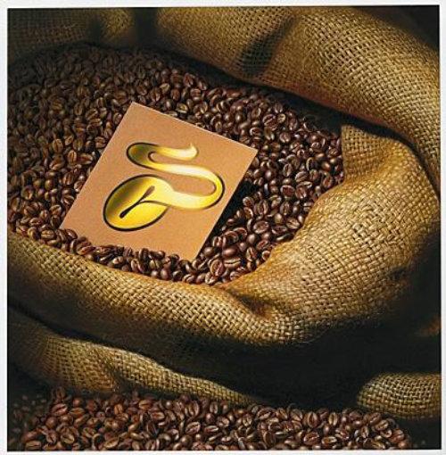Nourriture et boissons Kaffesack