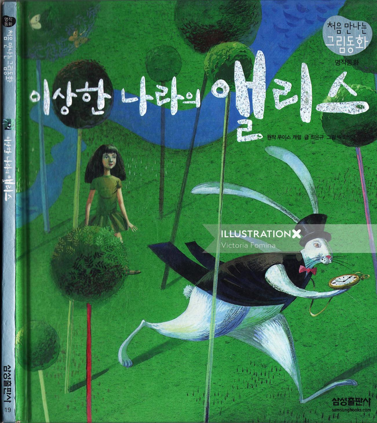 Book cover design of children book