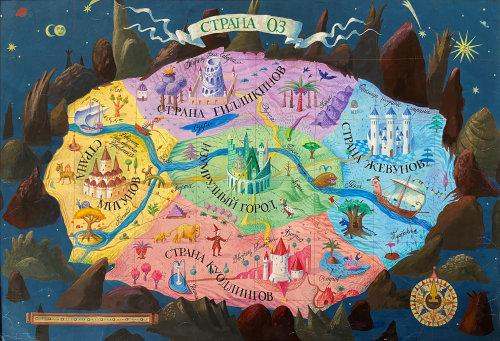 map children