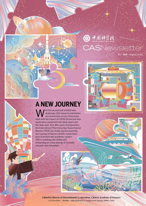 CAS Newsletter Magazine cover illustration