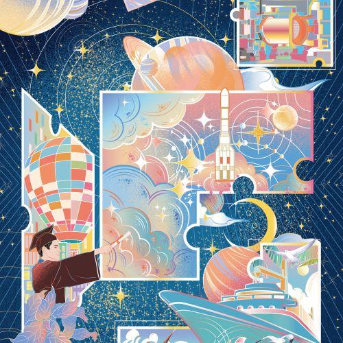 Wu He Ping Conceptual Illustrator