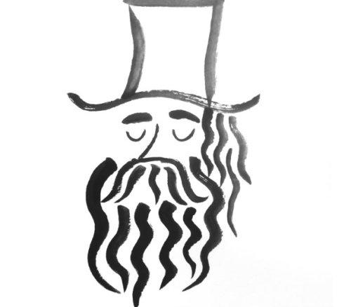 preto e branco velho feito à mão criado ilustração animada