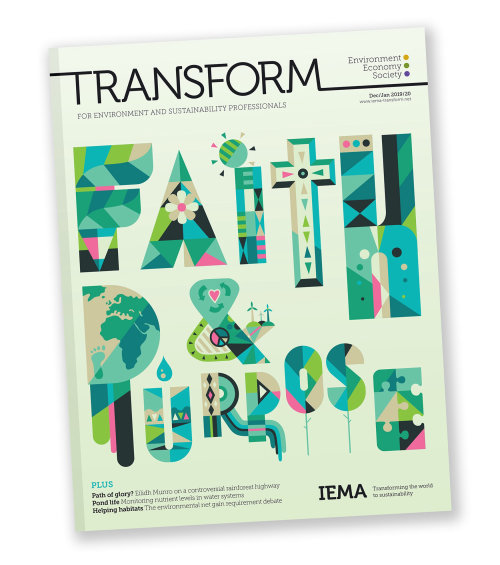 Lettering illustration Faith & Purpose