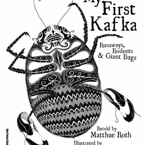 Mt First Kafka is One of the Best