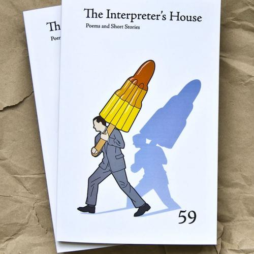 The Interpreter's House