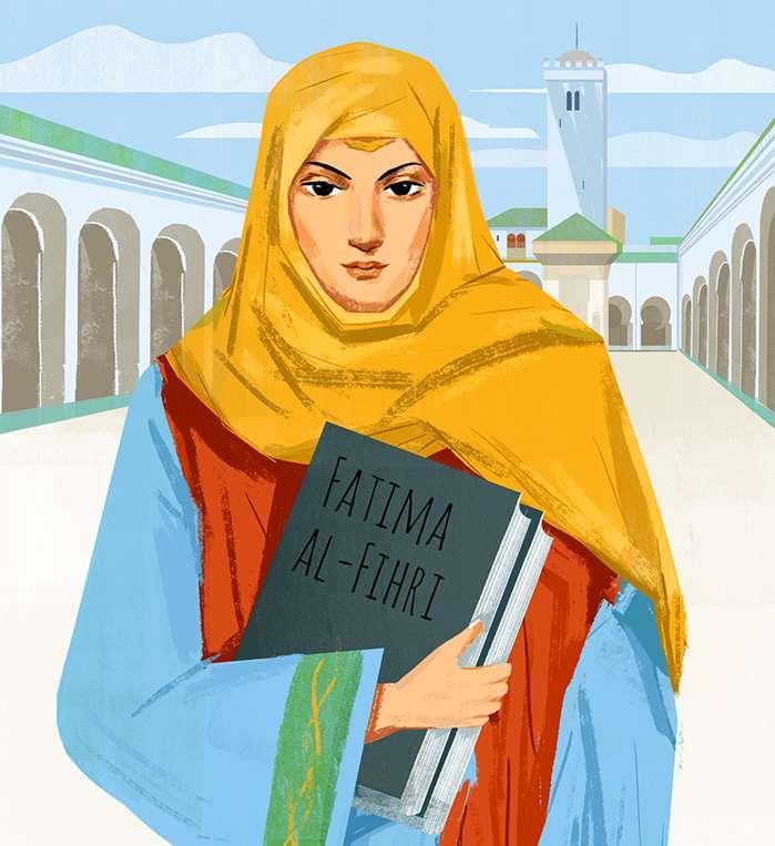 Fatima al-Fihri Portrait