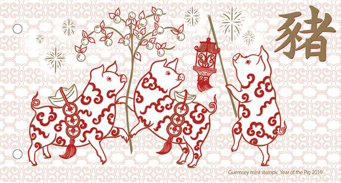 Chinese New Year with pig illustration