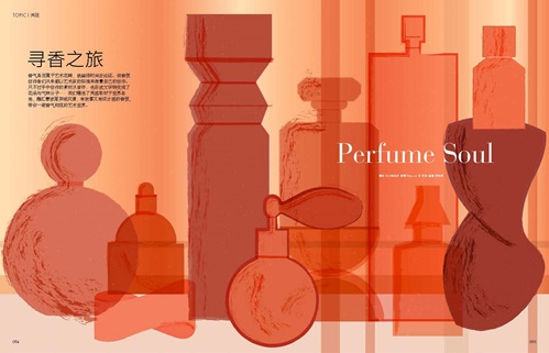 Hand drawn illustration for perfume soul