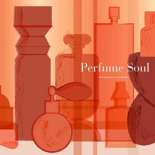 More than Just Perfume