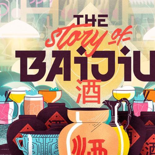 Drink Baijiu