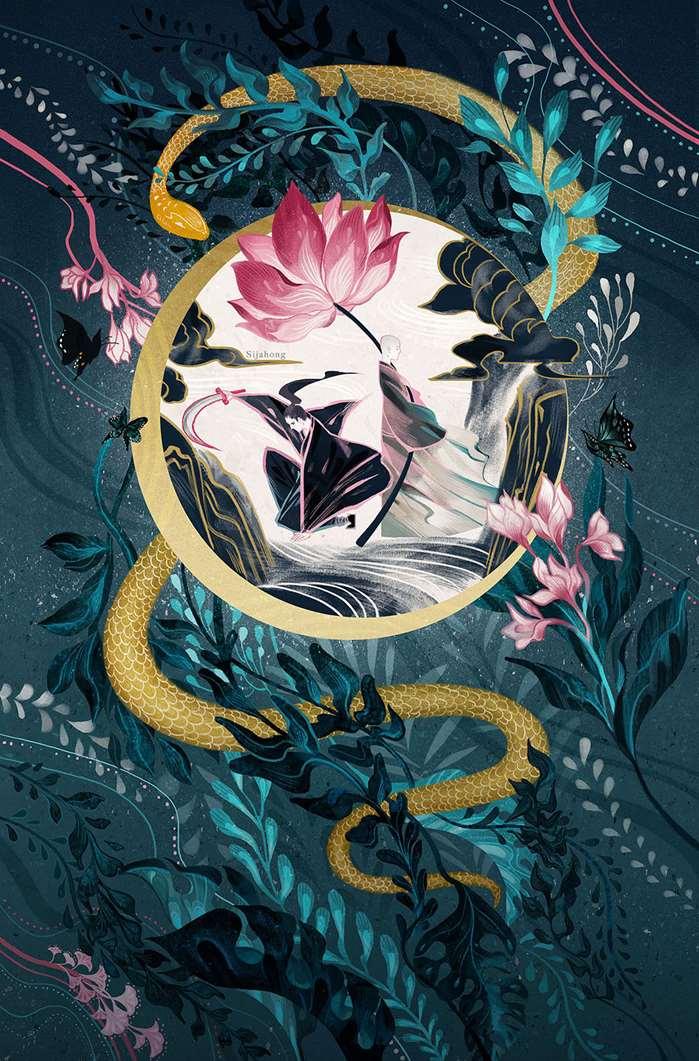 spirited cover art by sija hong for tor.com book