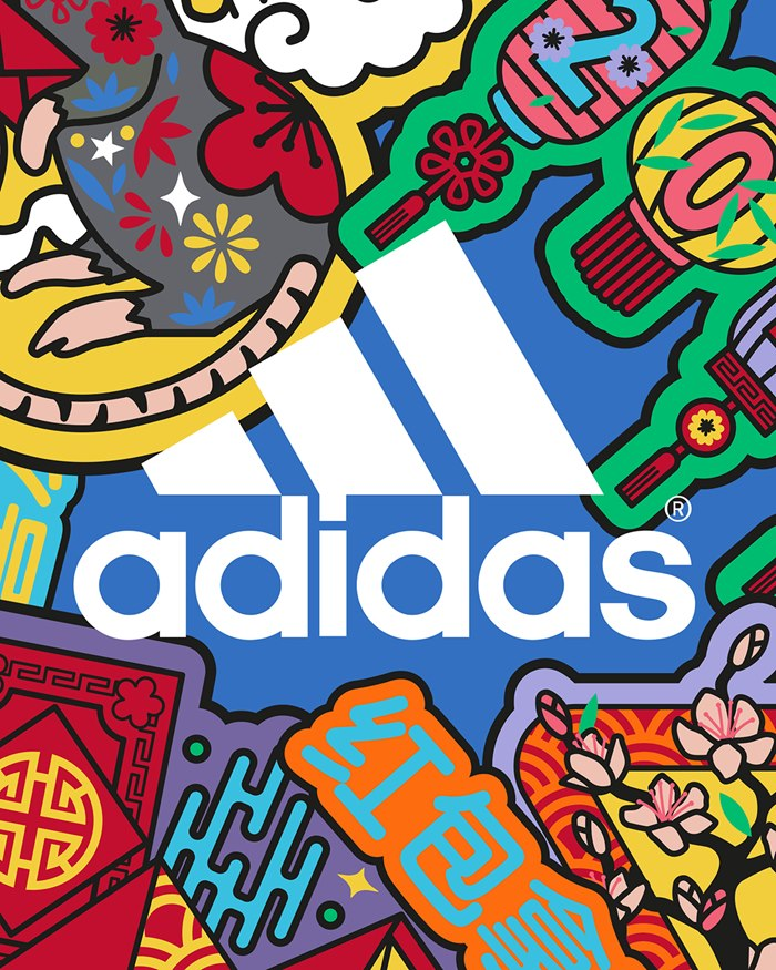 Adidas London Chinese New Year - 2020 embroidered patch set