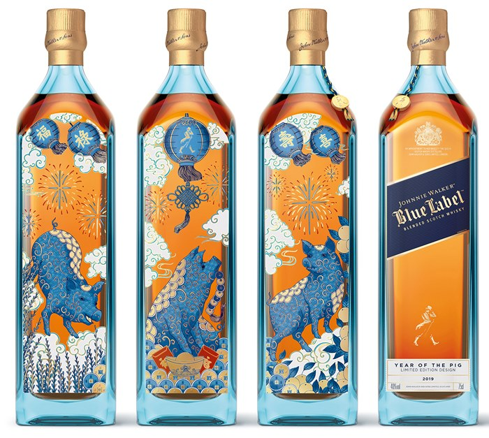 Chrissy Lau illustration for Johnnie Walker is in the World Illustration Awards Longlist