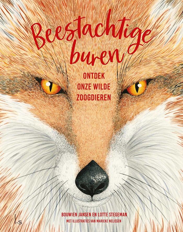 Children's book Beestachtige Buren illustration