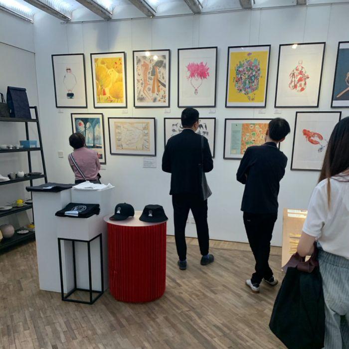 Exposition de Shanghai